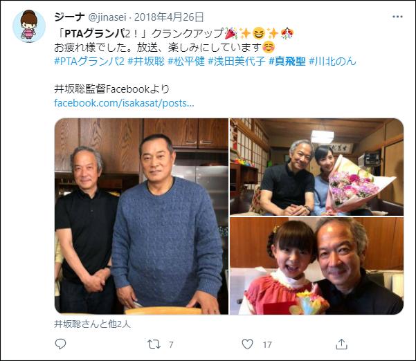 真飛聖 テレビドラマ PTAグランパ
