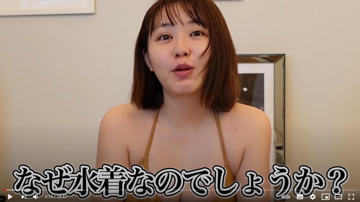 てんちむ YouTubeチャンネル 入浴動画