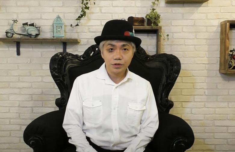 水道橋博士 YouTube年収 月収 収入