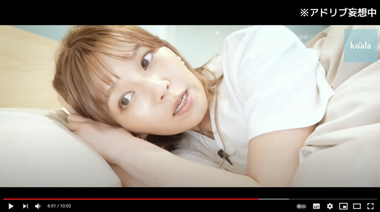 宇野実彩子 YouTubeチャンネル 動画