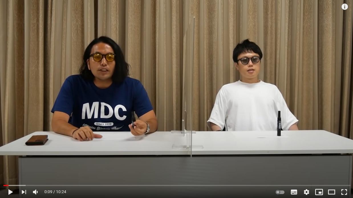 見取り図 YouTubeチャンネル 動画