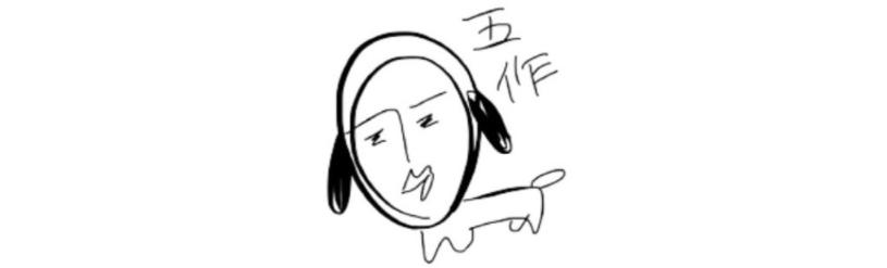 松井玲奈のYouTube収入(月収)を計算