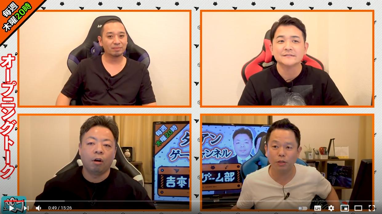 ダイアン YouTubeチャンネル 動画