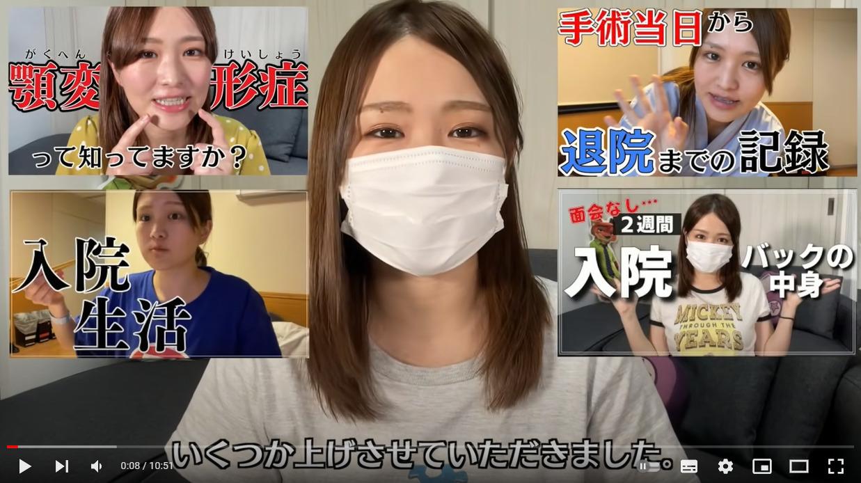 伊藤かりん YouTubeチャンネル 動画