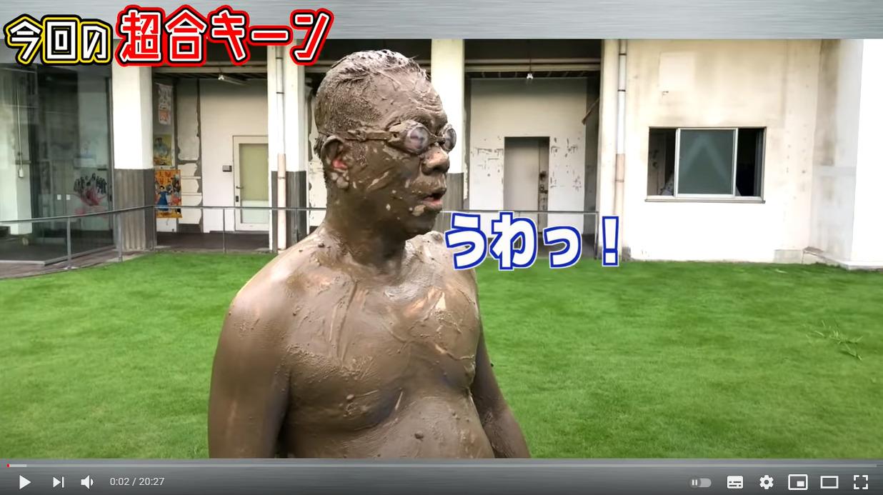FUJIWARA YouTubeチャンネル 動画