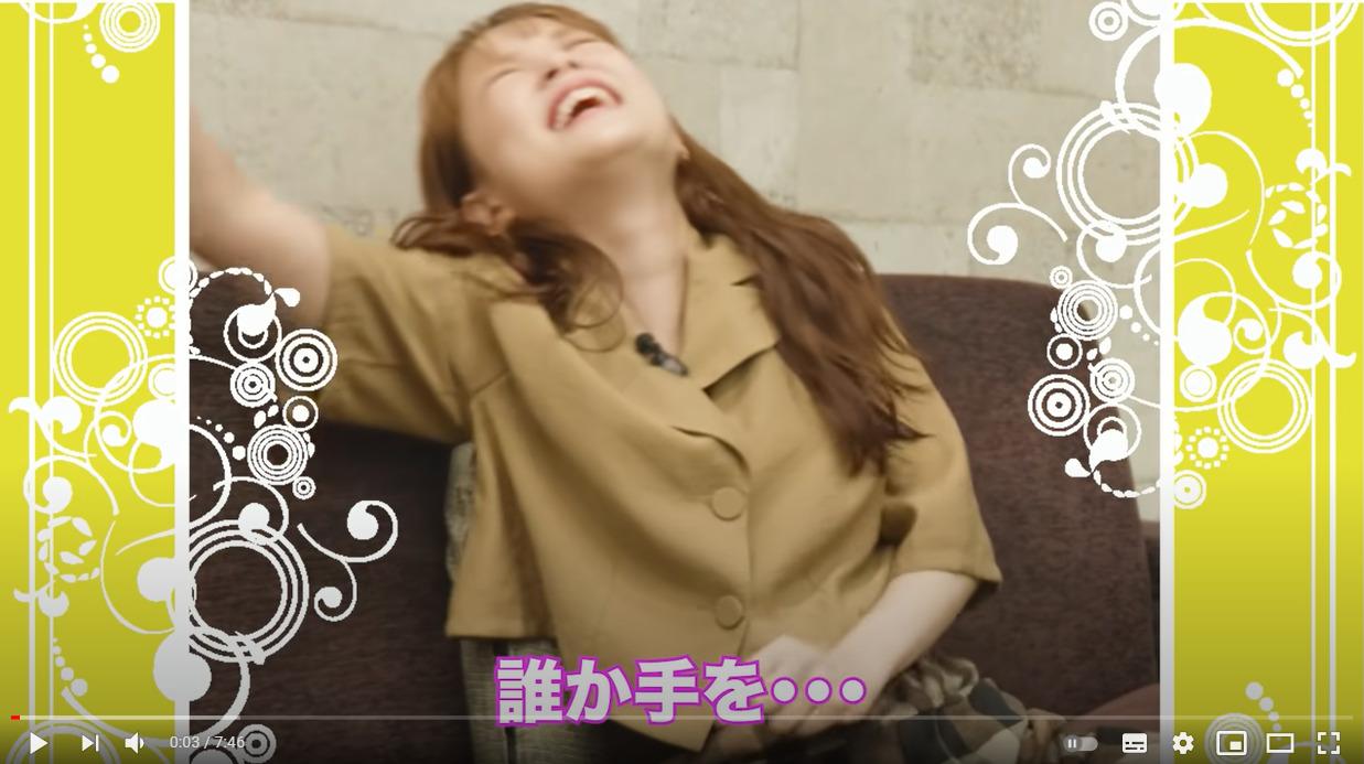 大原櫻子 YouTubeチャンネル 動画 足つぼマッサージ