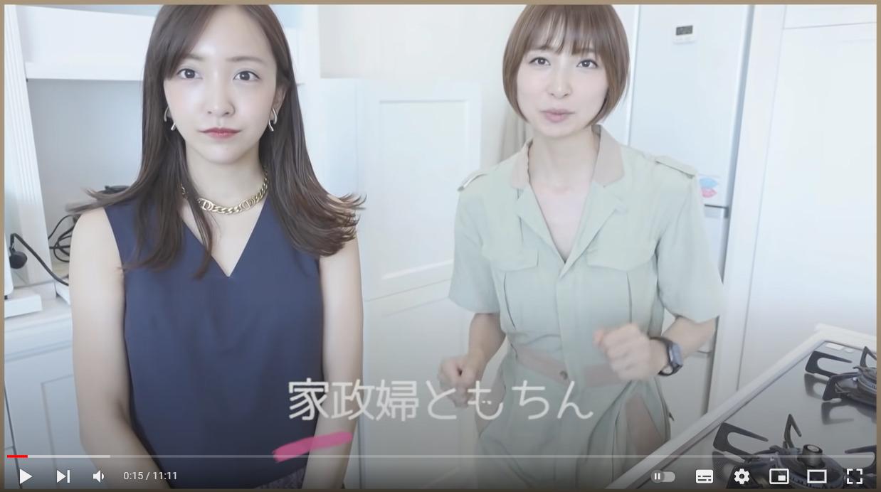 篠田麻里子 YouTubeチャンネル 動画