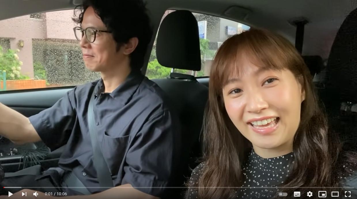 藤本美貴のYouTubeチャンネル動画【結婚記念日デート】