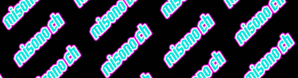 misonoのYouTube収入(年収や月収)はいくらか計算