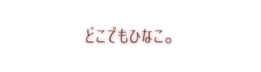 桜井日奈子のYouTube収入(年収や月収)を計算