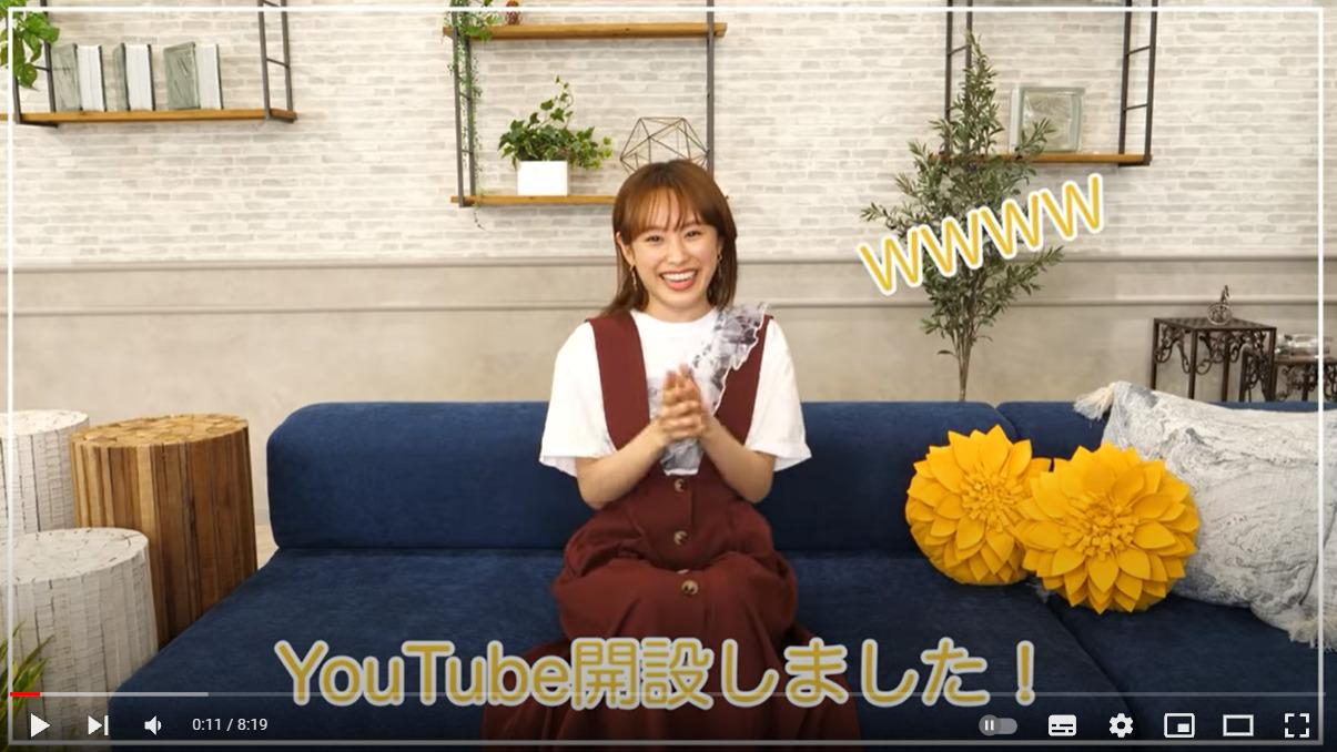 高橋愛のYouTubeチャンネル開設動画