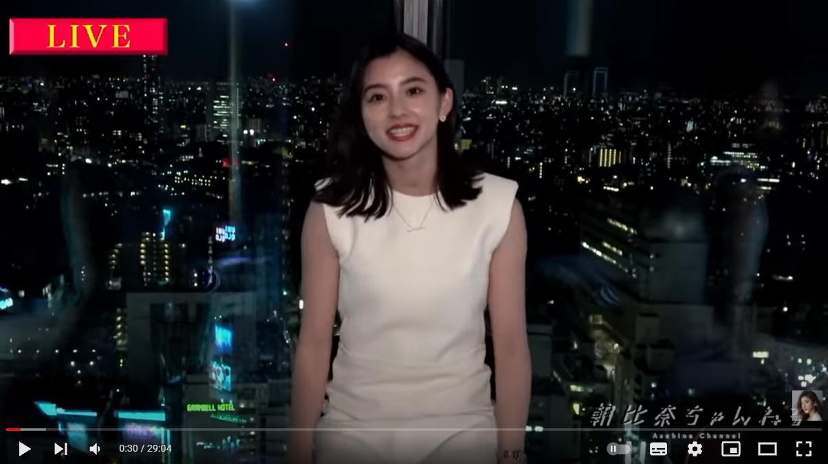 朝比奈彩のYouTubeデビュー動画【生配信】