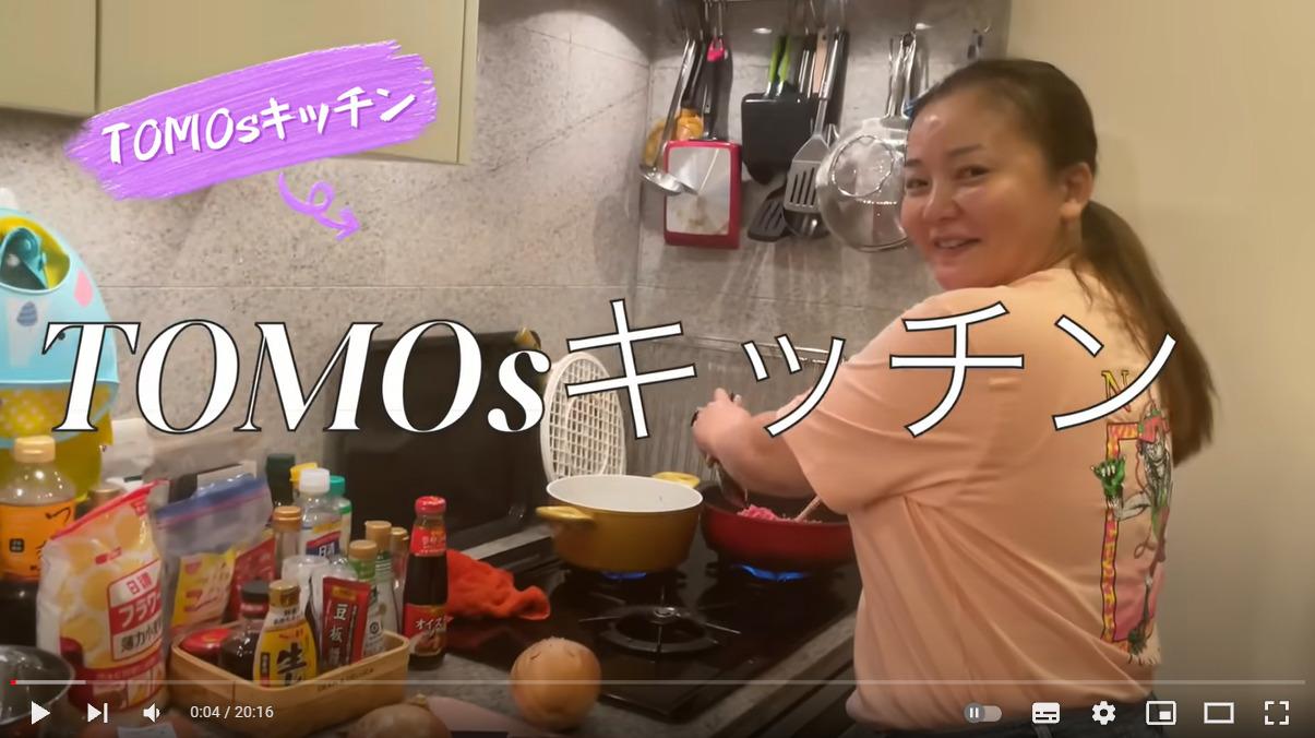 華原朋美のYouTubeチャンネル動画【夕食料理】
